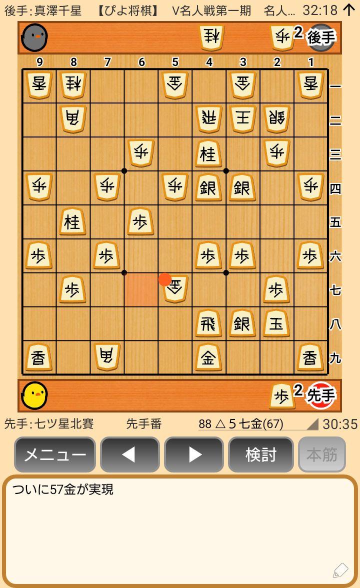 f:id:kisamoko:20200520180505j:plain