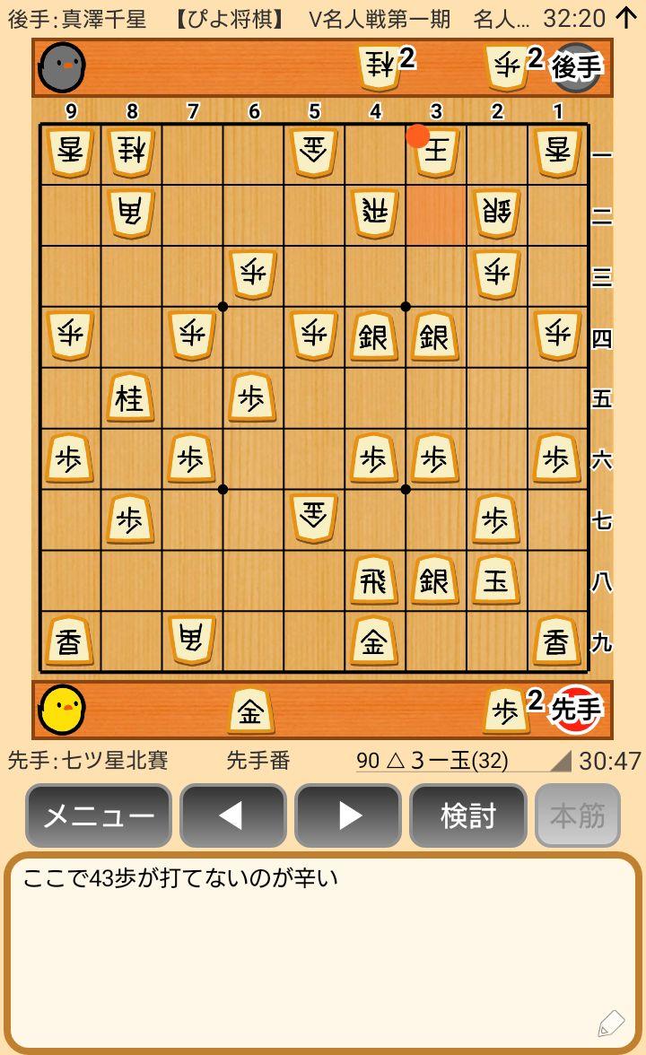 f:id:kisamoko:20200520180523j:plain