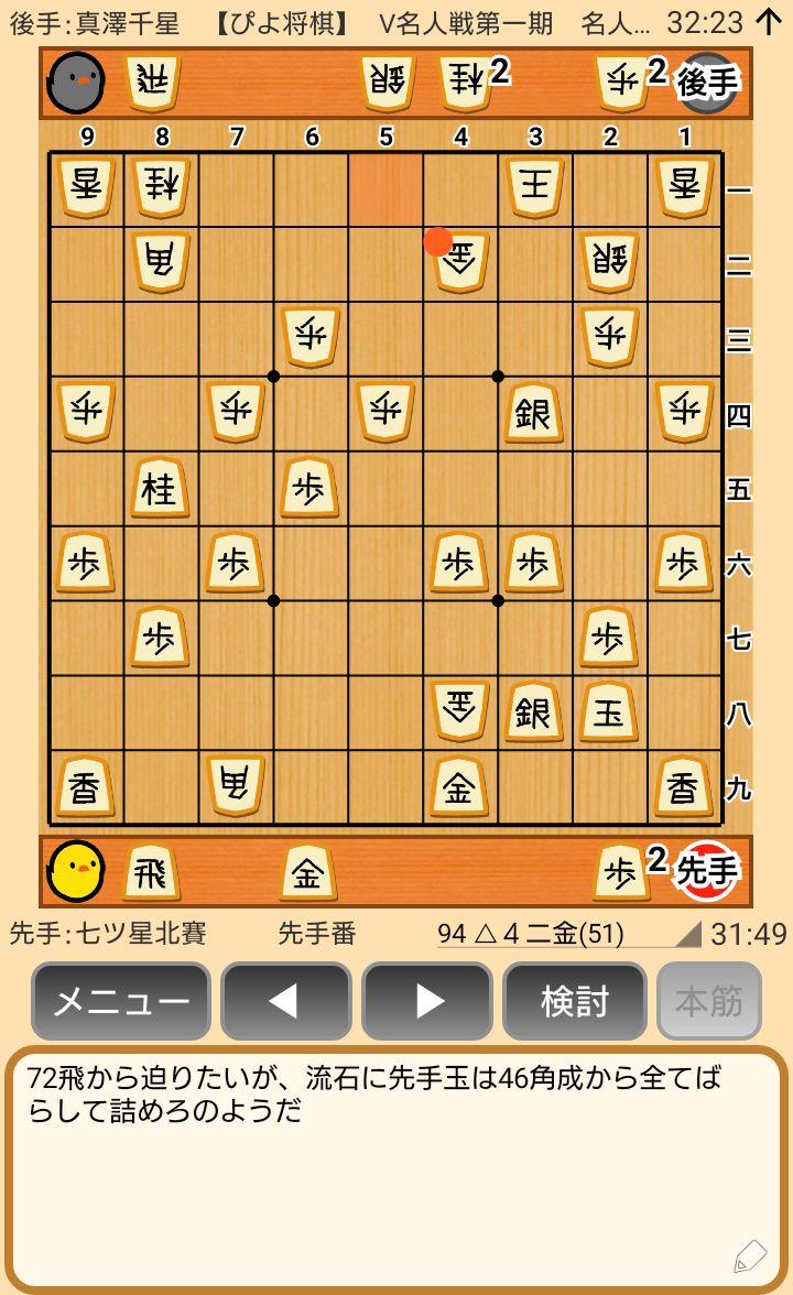f:id:kisamoko:20200520180541j:plain