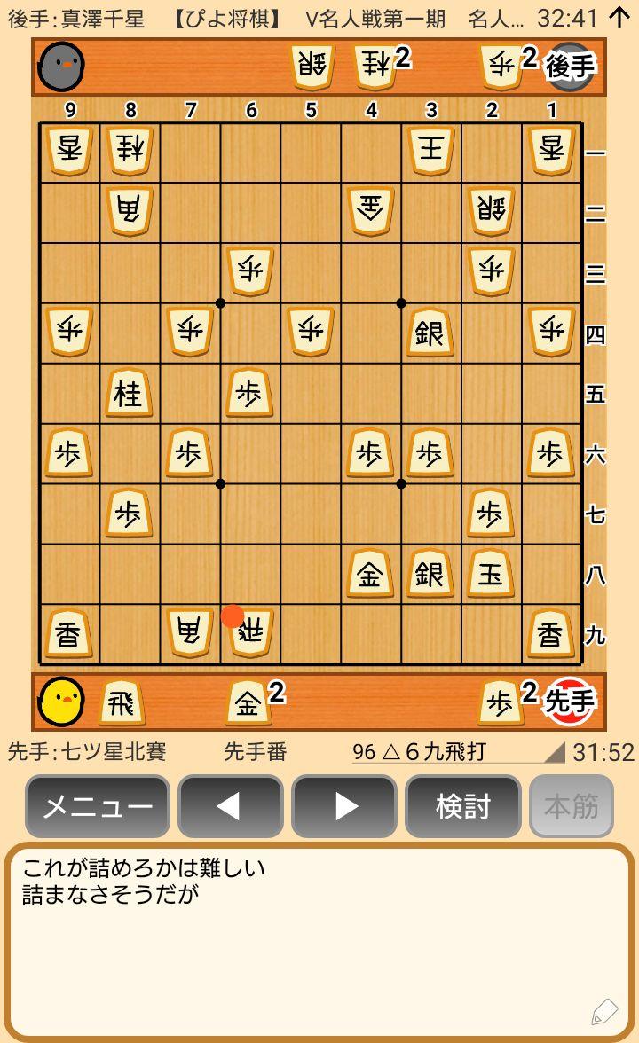 f:id:kisamoko:20200520180604j:plain