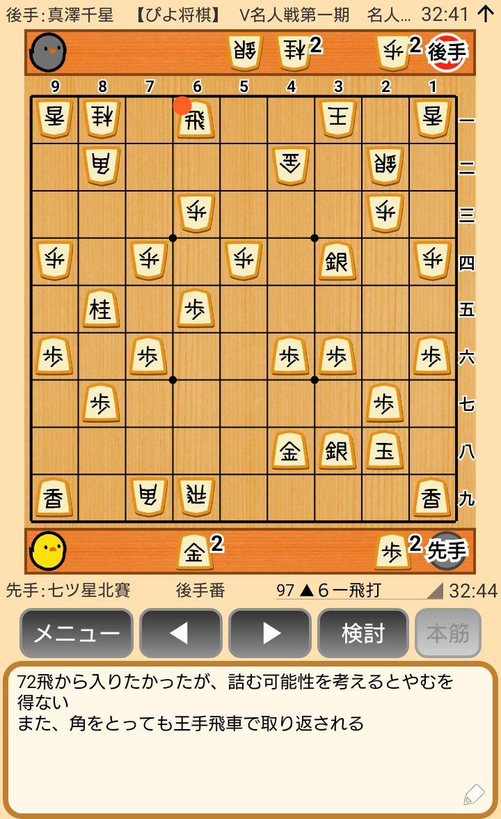 f:id:kisamoko:20200520180636j:plain