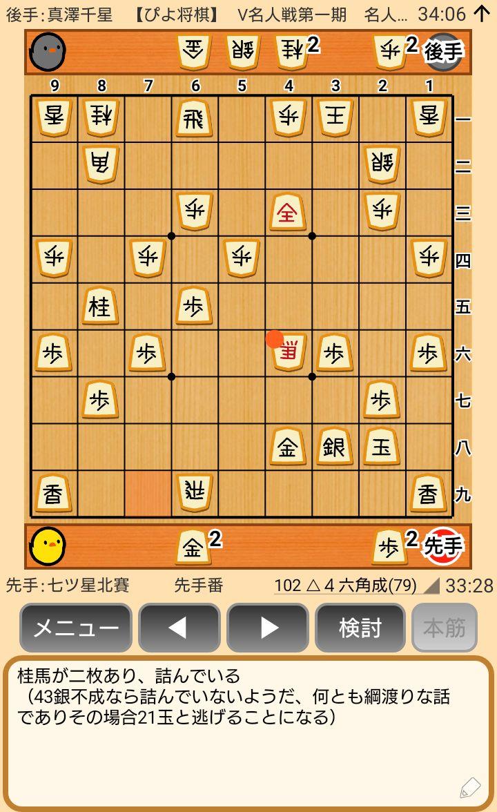 f:id:kisamoko:20200520180706j:plain