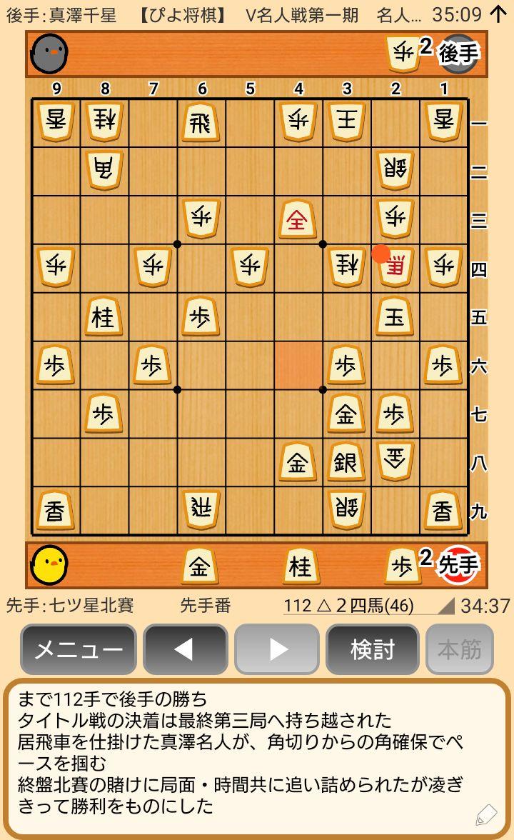 f:id:kisamoko:20200520180723j:plain