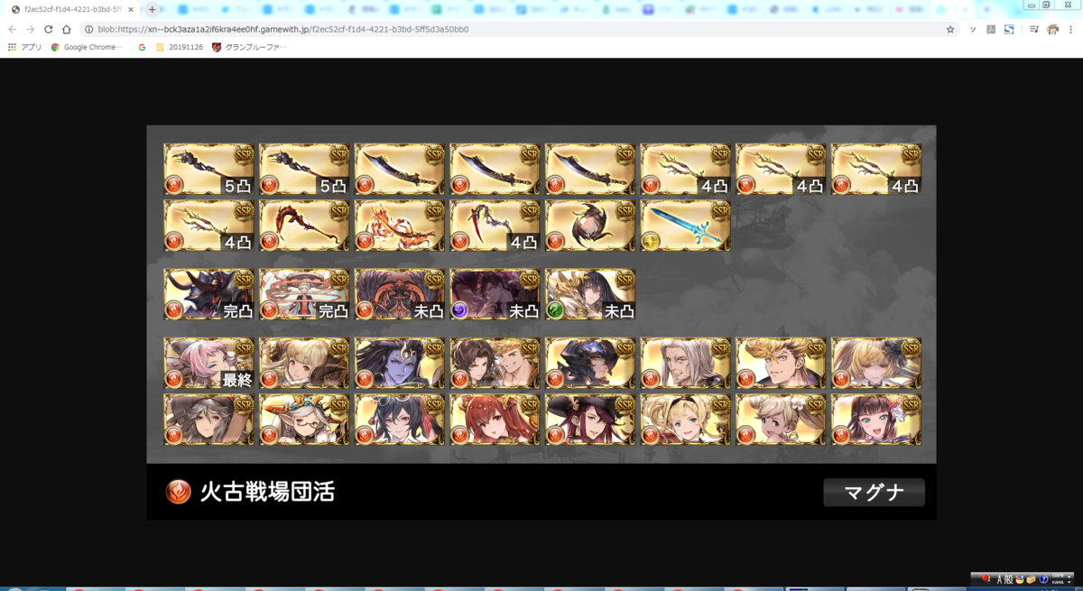 f:id:kisamoko:20200531211236p:plain