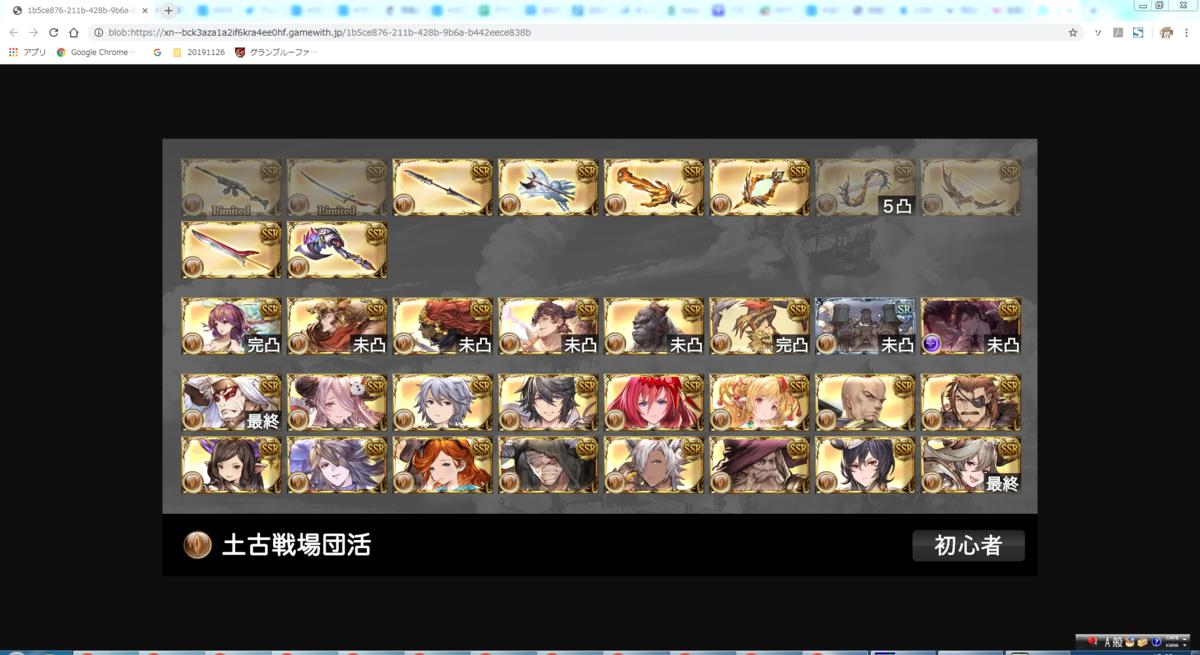 f:id:kisamoko:20200531211256p:plain