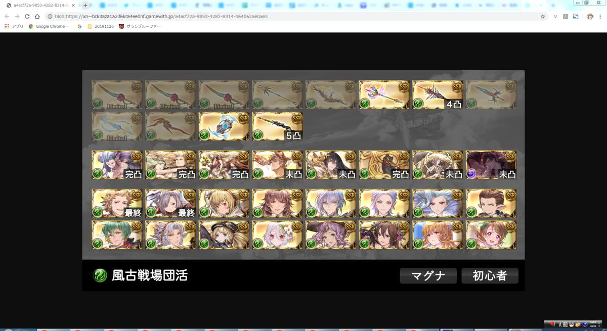 f:id:kisamoko:20200531211340p:plain