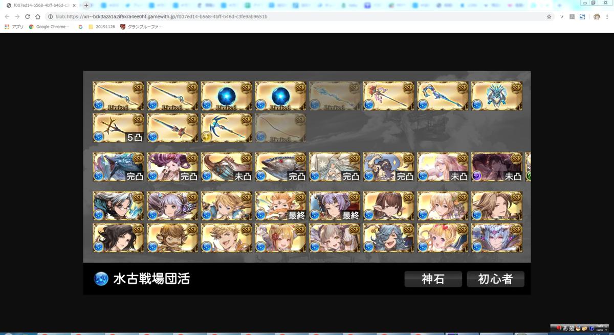 f:id:kisamoko:20200531211414p:plain