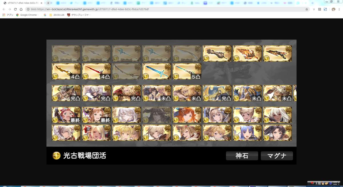 f:id:kisamoko:20200531211514p:plain