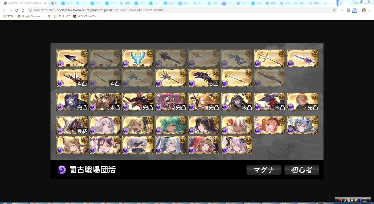 f:id:kisamoko:20200531212300p:plain