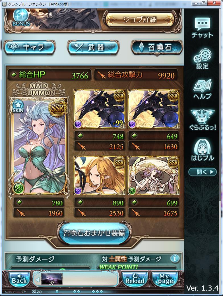 f:id:kisamoko:20200603231735p:plain