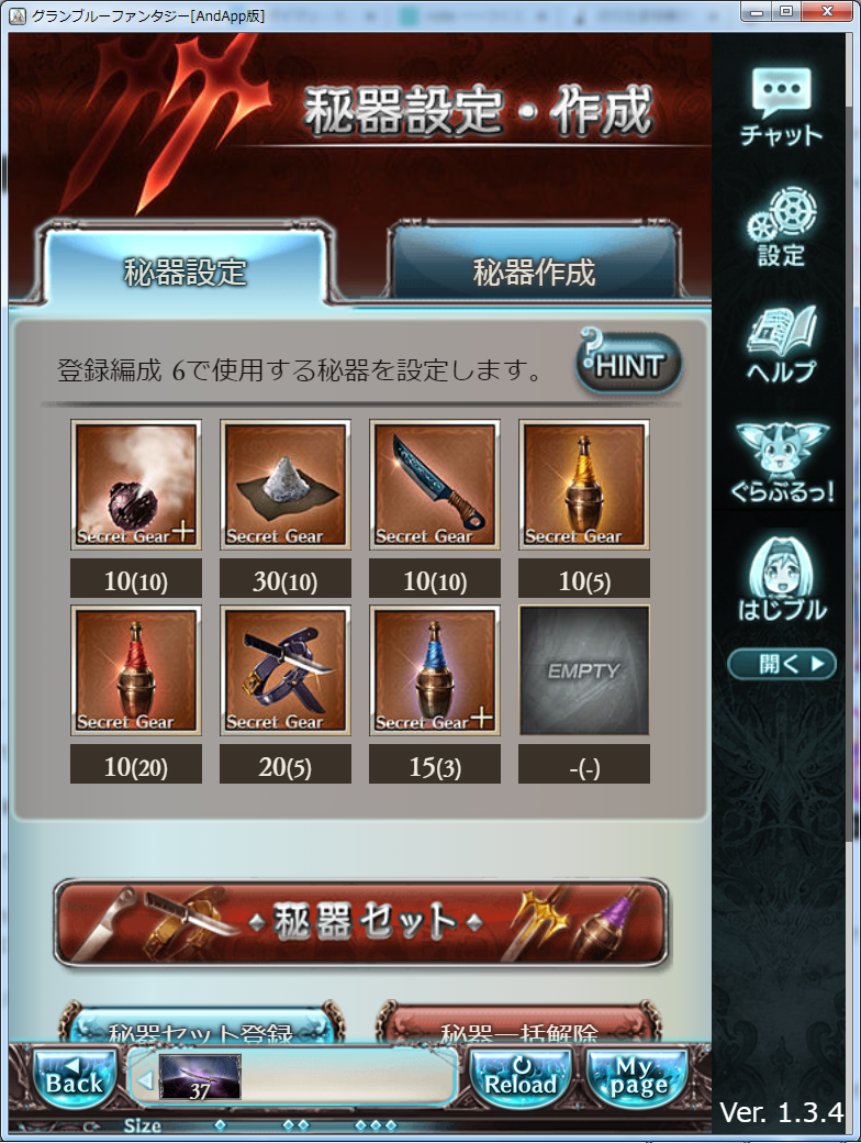 f:id:kisamoko:20200603231743p:plain