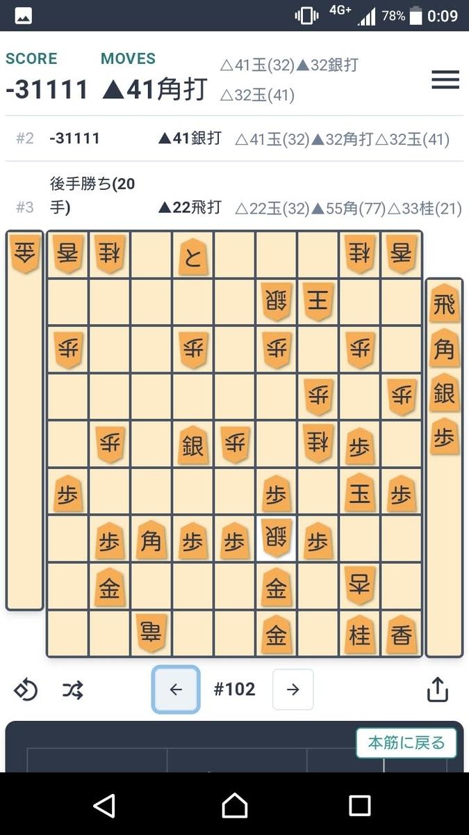 f:id:kisamoko:20200617173514j:plain