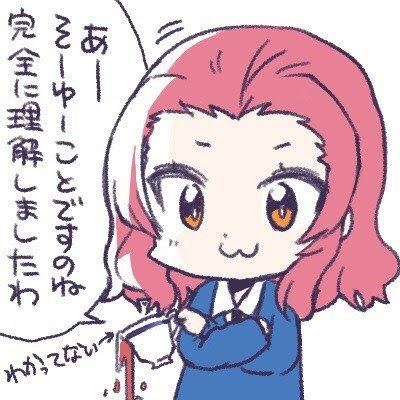 f:id:kisamoko:20200906120443j:plain