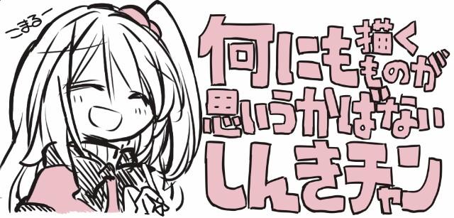 f:id:kisamoko:20200908154551j:image