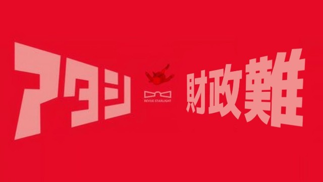 f:id:kisamoko:20200908155128j:image