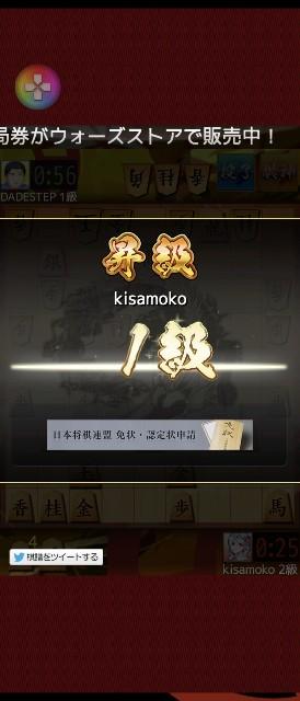 f:id:kisamoko:20200911192110j:image