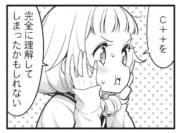 f:id:kisamoko:20200911203324j:image