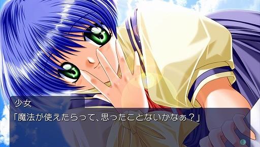 f:id:kisamoko:20200921003421j:plain
