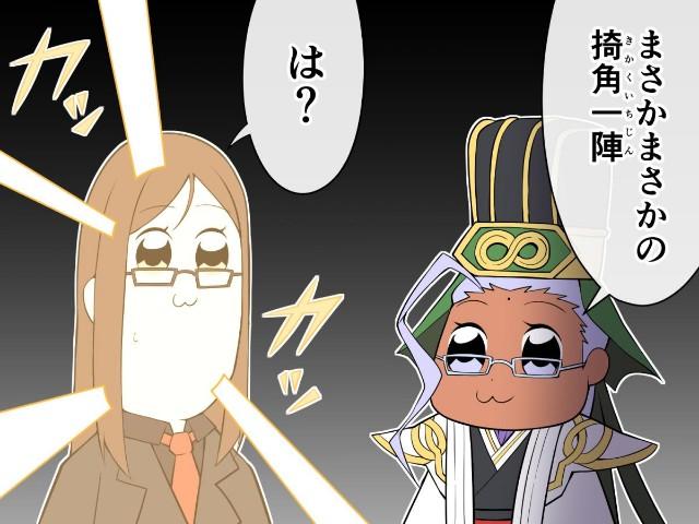 f:id:kisamoko:20200921111910j:image
