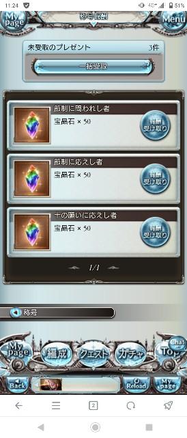 f:id:kisamoko:20210124021456j:image