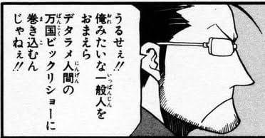 f:id:kisamoko:20210203163447j:plain