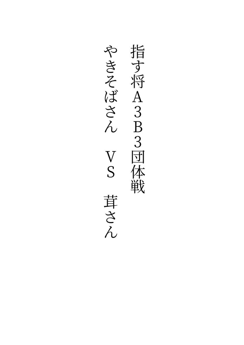 f:id:kisamoko:20210203164331j:plain