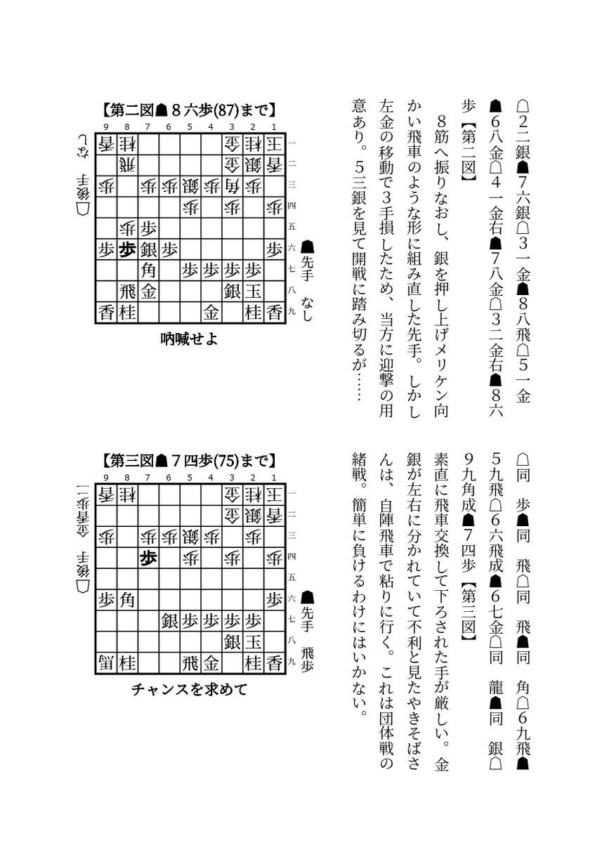 f:id:kisamoko:20210203164339j:plain