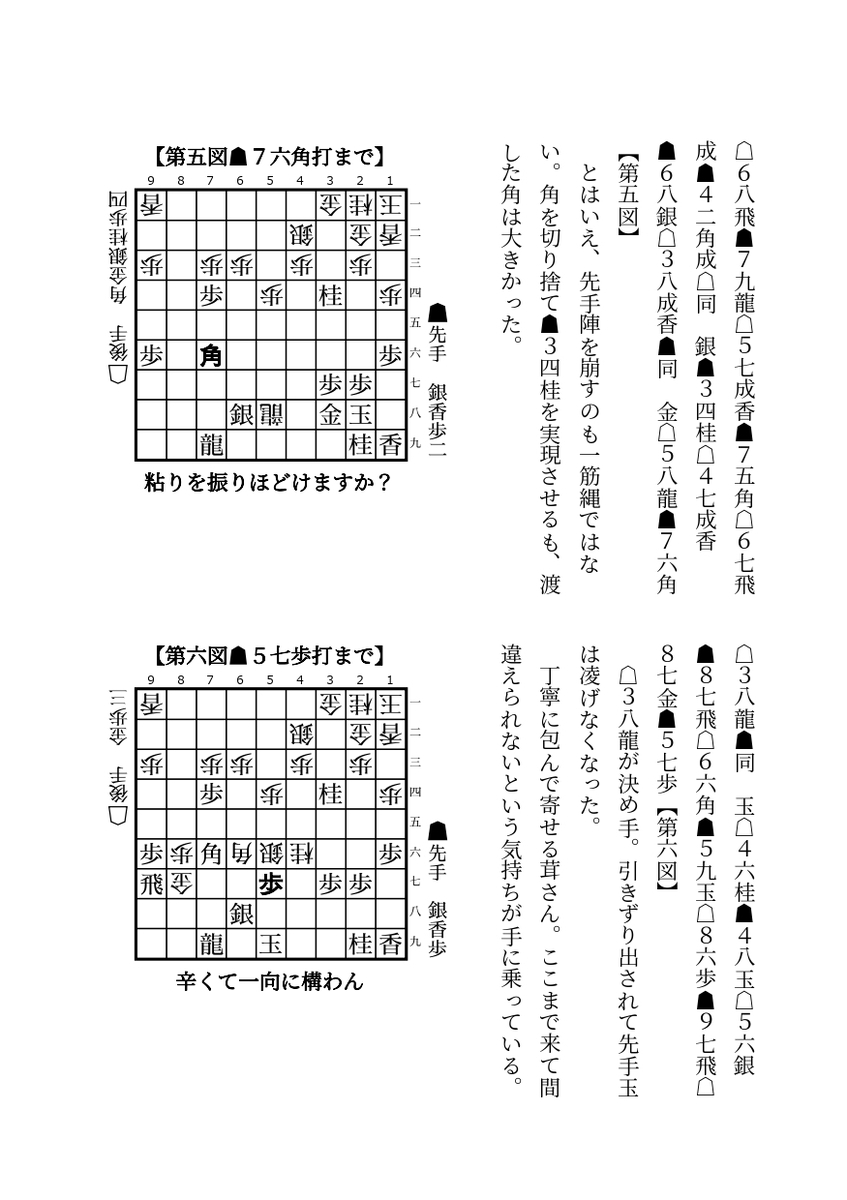 f:id:kisamoko:20210203164346j:plain