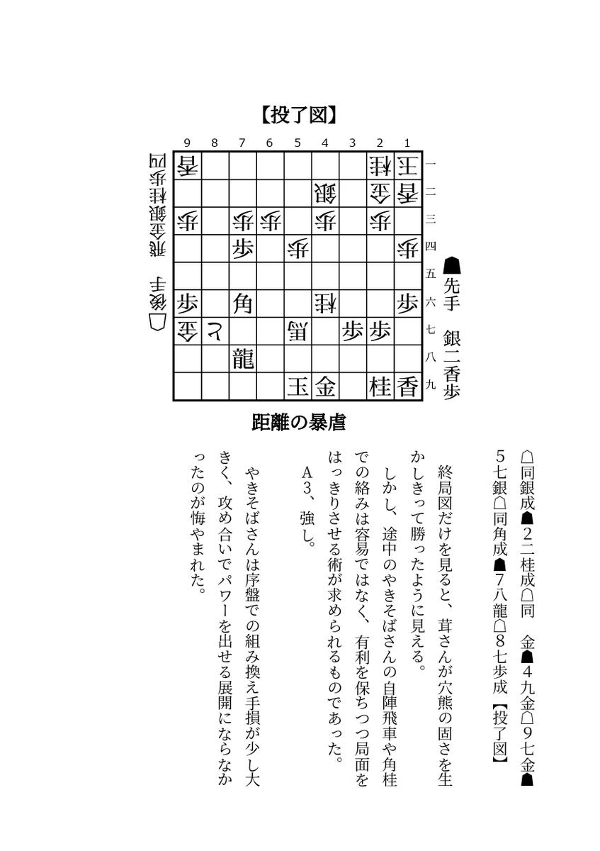 f:id:kisamoko:20210203164350j:plain