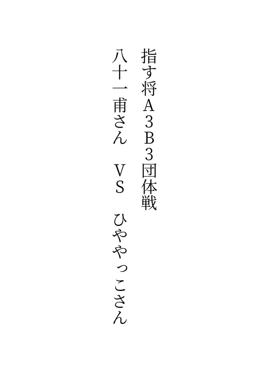 f:id:kisamoko:20210203164717j:plain