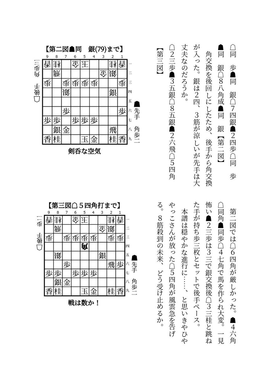 f:id:kisamoko:20210203164724j:plain