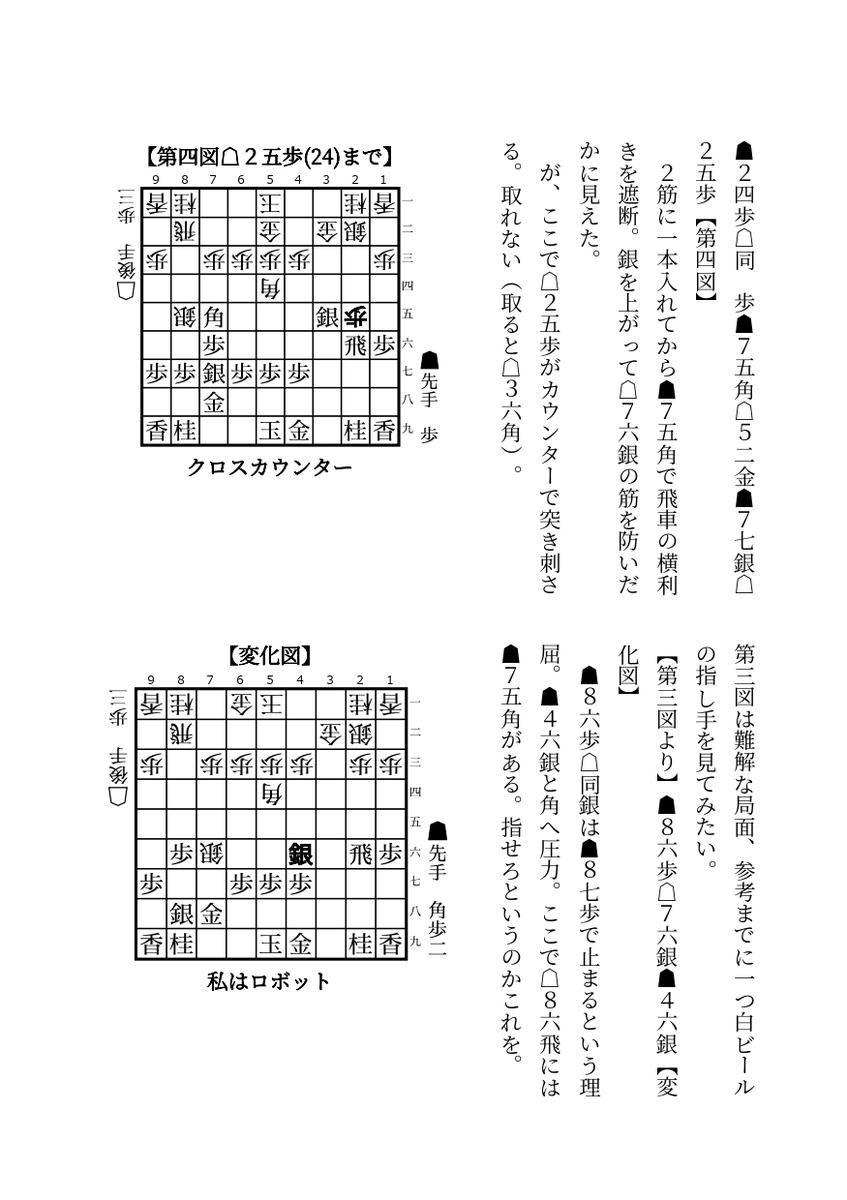 f:id:kisamoko:20210203164728j:plain