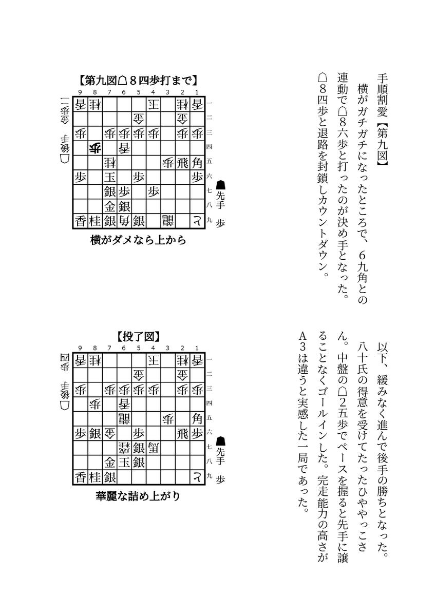 f:id:kisamoko:20210203164739j:plain