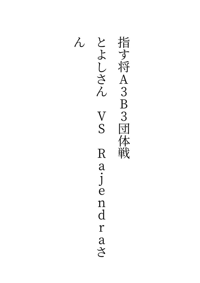 f:id:kisamoko:20210203164842j:plain