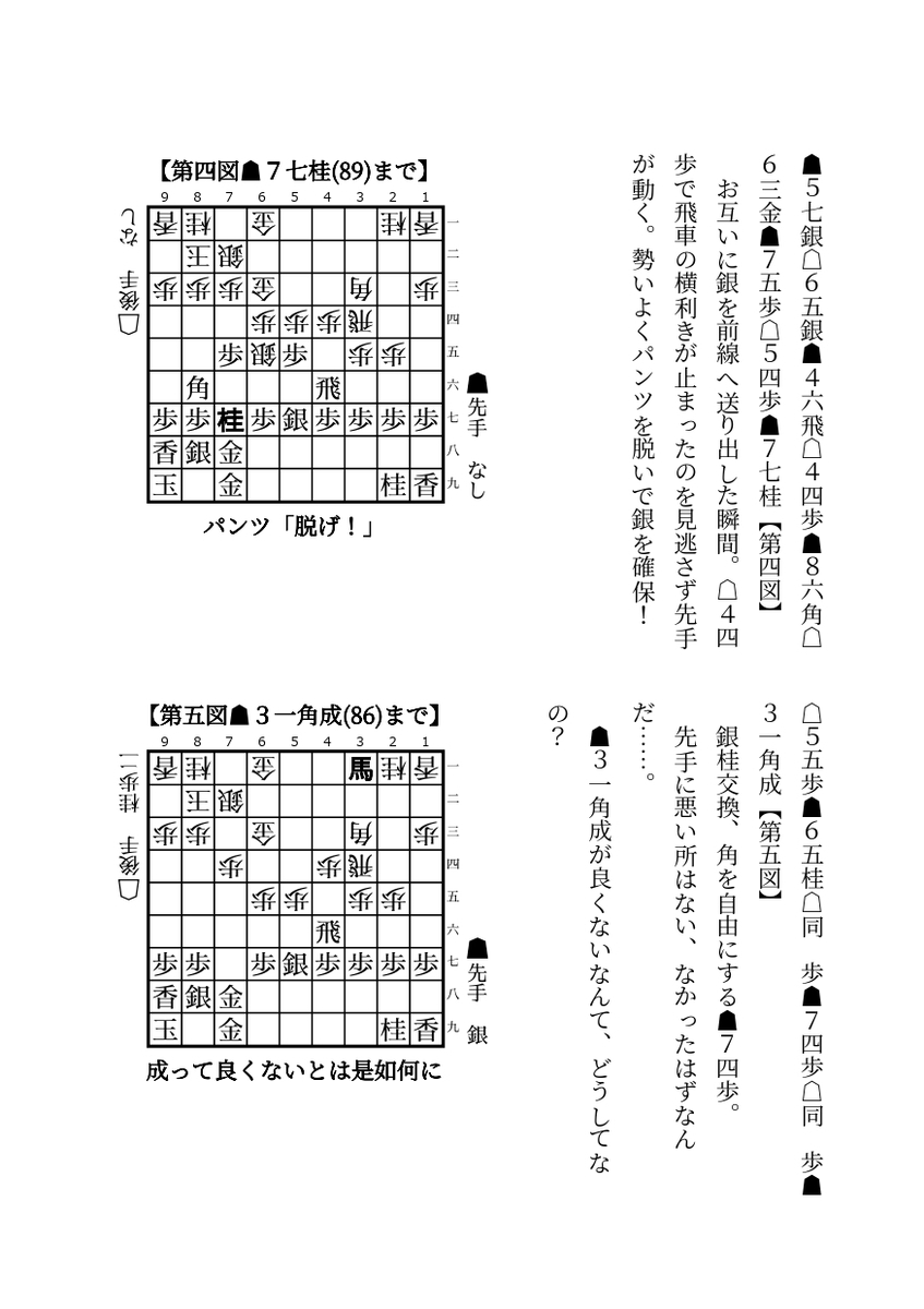 f:id:kisamoko:20210203164853j:plain