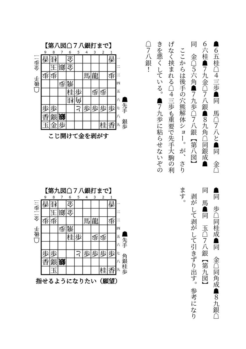 f:id:kisamoko:20210203164901j:plain