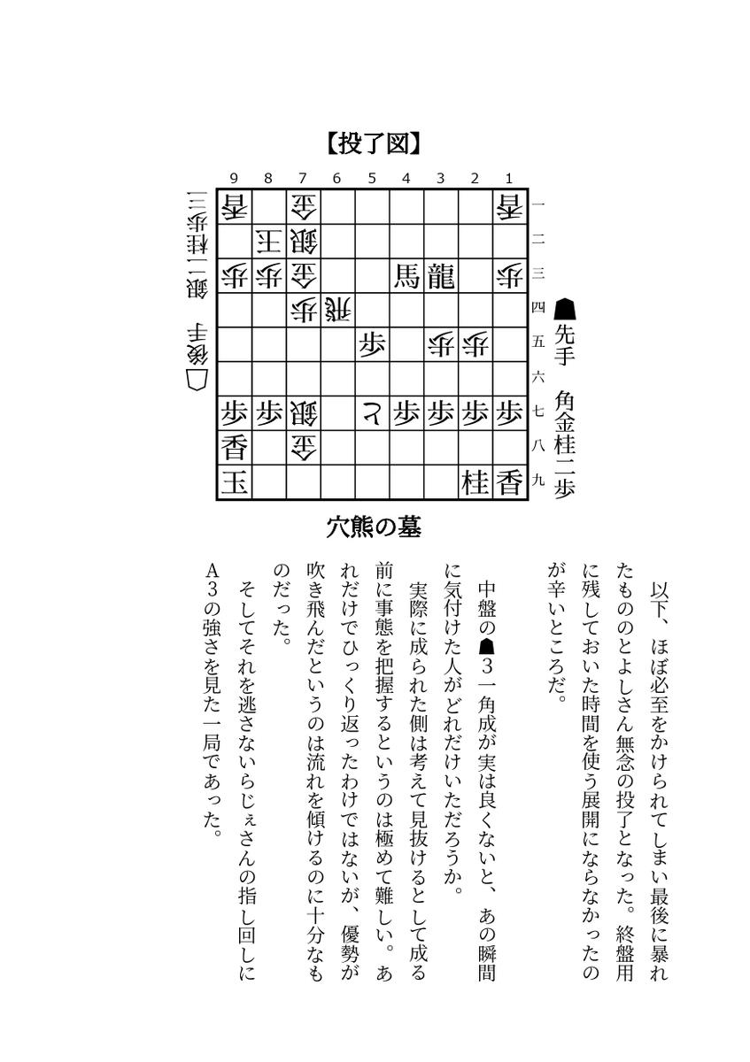 f:id:kisamoko:20210203164905j:plain