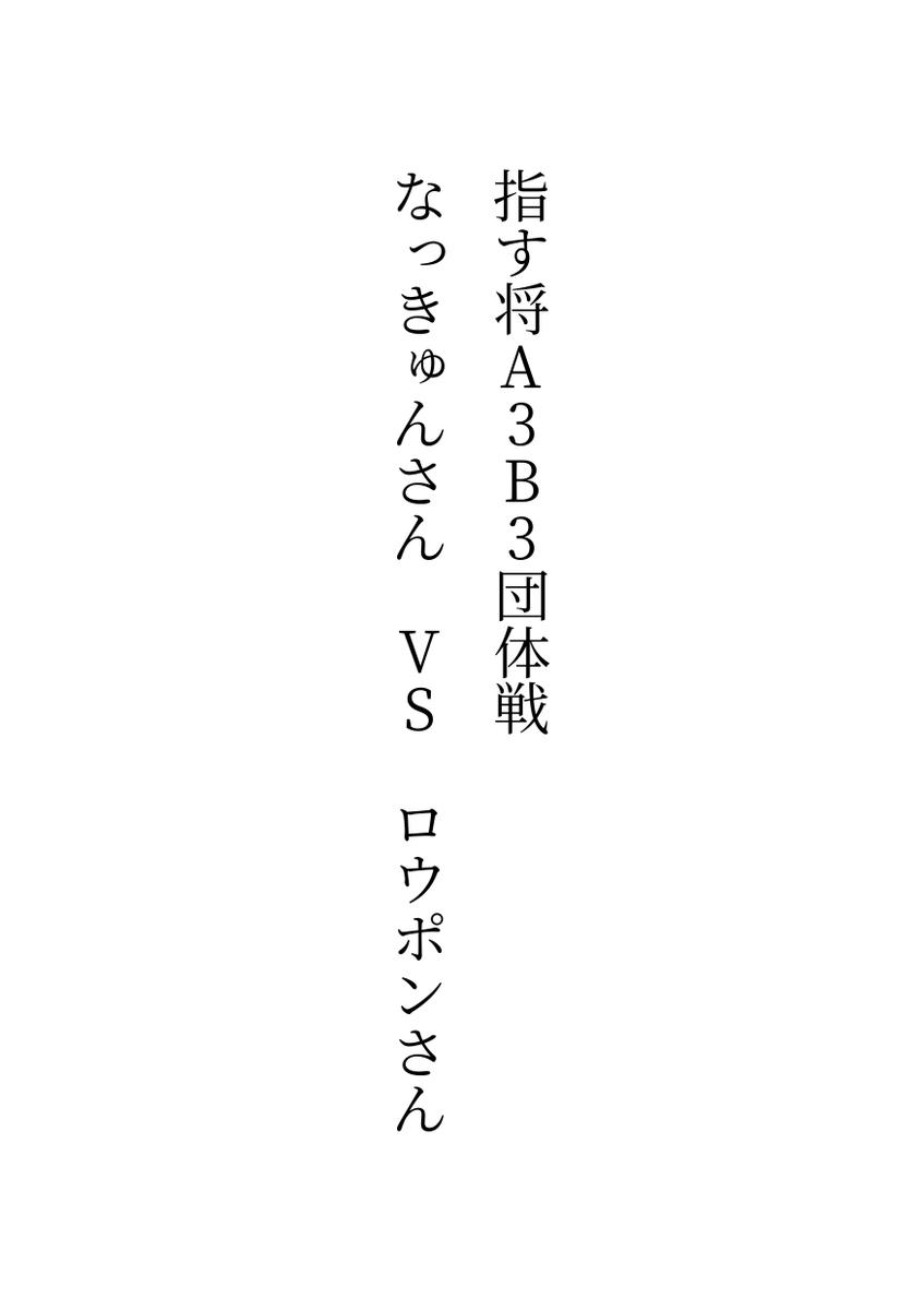 f:id:kisamoko:20210203165127j:plain