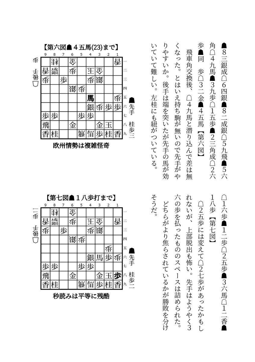 f:id:kisamoko:20210203165144j:plain