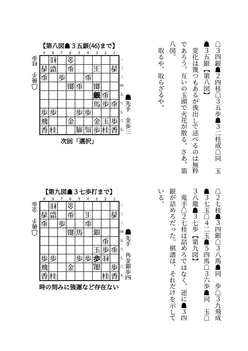 f:id:kisamoko:20210203165149j:plain