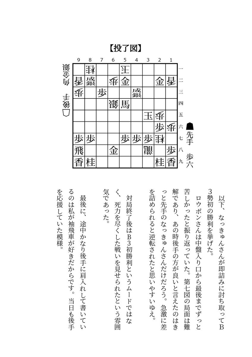 f:id:kisamoko:20210203165153j:plain
