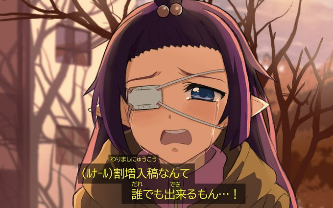 f:id:kisamoko:20210203171938j:plain