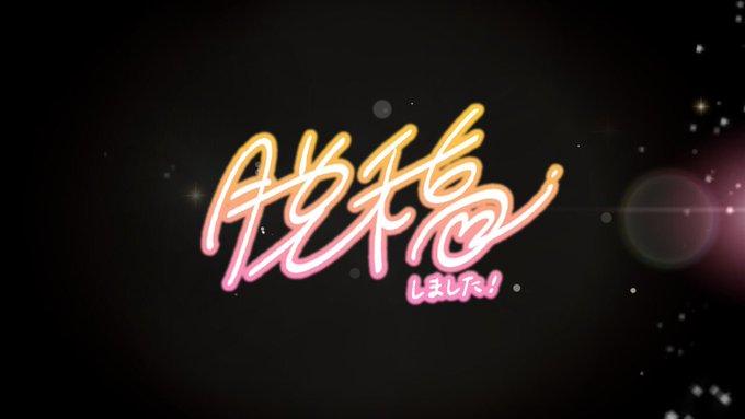 f:id:kisamoko:20210206223942j:plain