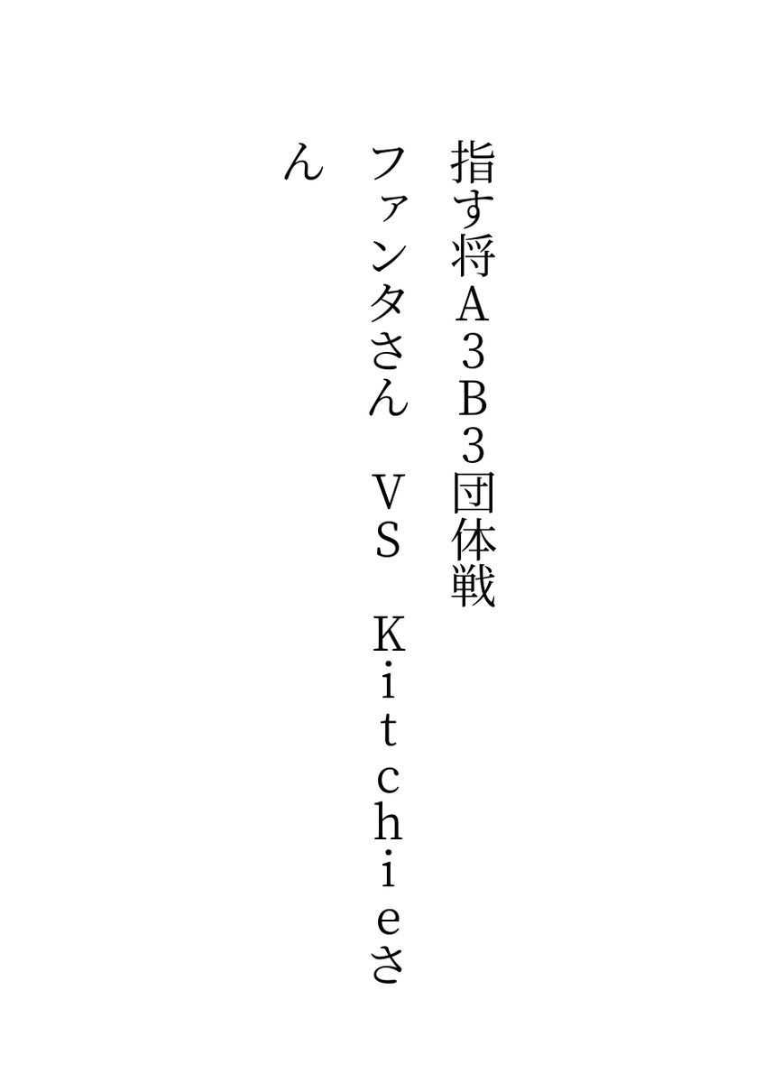f:id:kisamoko:20210206224742j:plain