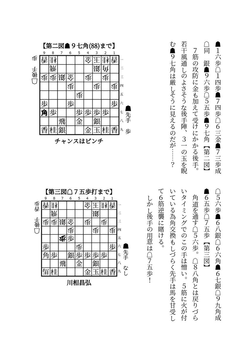f:id:kisamoko:20210206224750j:plain