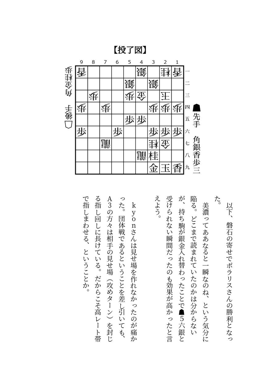 f:id:kisamoko:20210206225336j:plain