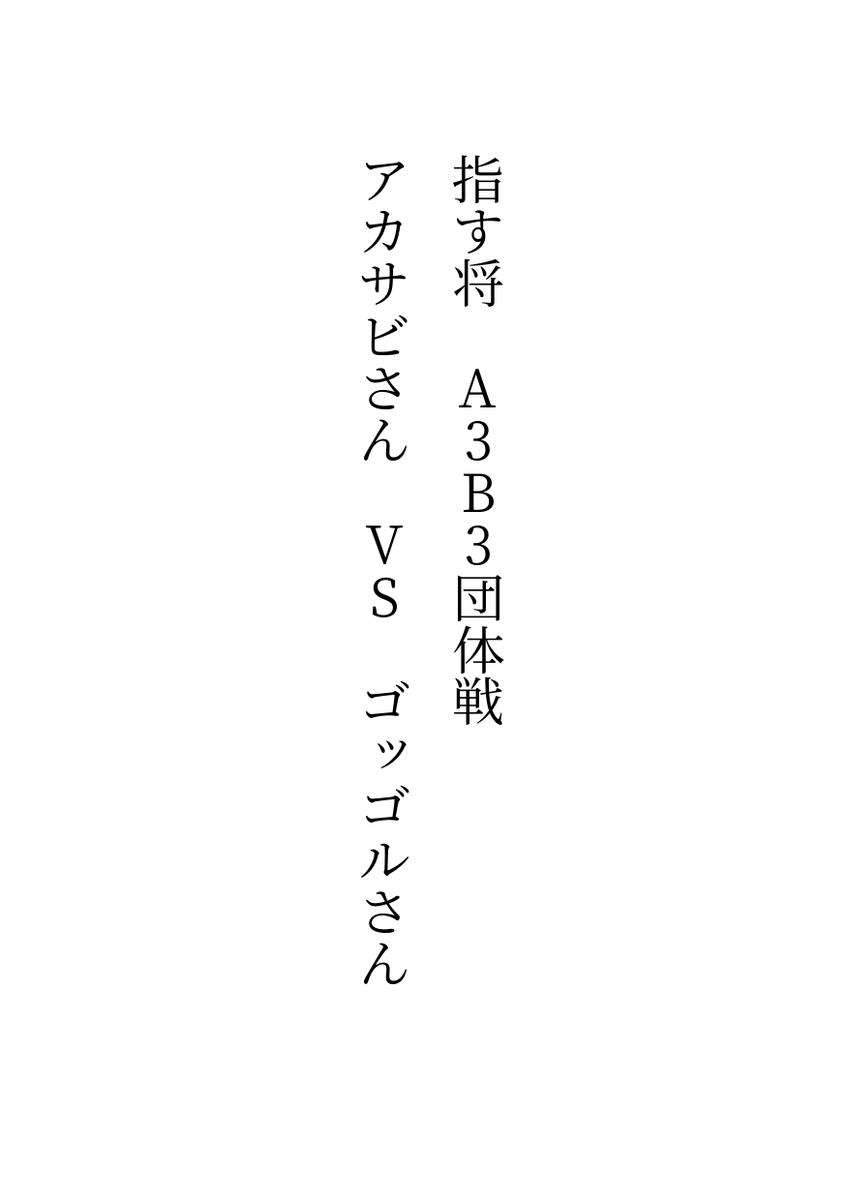 f:id:kisamoko:20210206225614j:plain