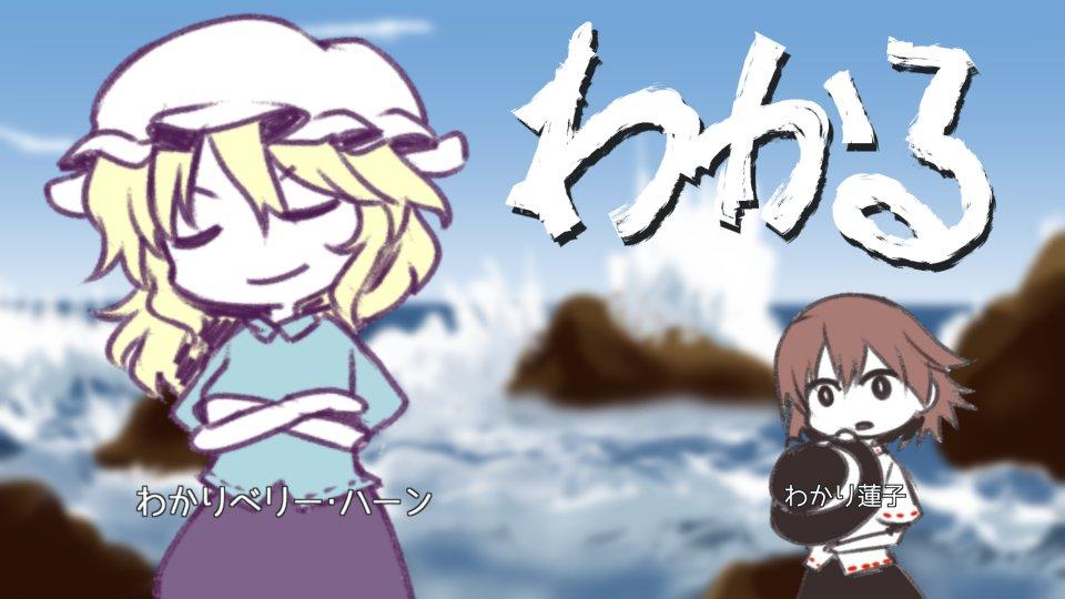 f:id:kisamoko:20210206230334j:plain