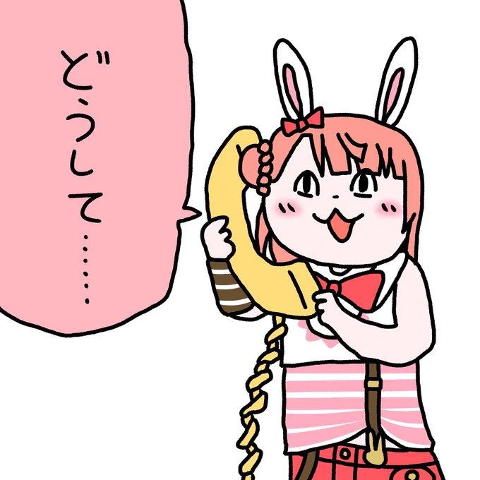 f:id:kisamoko:20210215105529j:plain