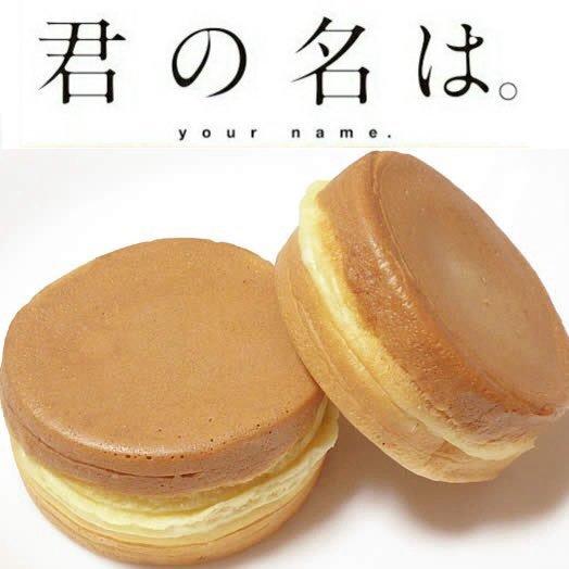 f:id:kisamoko:20210215120009j:plain
